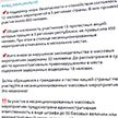 МВД обращается к белорусам: не поддавайтесь на призывы и не выходите на несанкционированные акции протеста