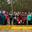 Как найтись и не потеряться? Спасатели показали ученикам Воложинской школы, что делать, если заблудились в лесу