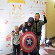 Благотворительный проект «Крылья счастья» прошел в Белгосцирке