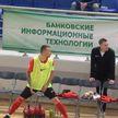 «Витэн» лидирует в чемпионате Беларуси по мини-футболу