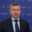 МИД Беларуси ответил на критику западных дипломатов
