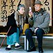 Пенсионный возраст хотят увеличить до 70 лет в Японии