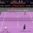 Арина Соболенко стартовала в парном разряде на итоговом турнире WTA в Китае
