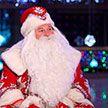 Дед Мороз дал интервью телеканалу ОНТ: все, что вы хотели знать о жизни волшебника