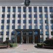 В БГУ появился институт дополнительного образования. Каковы его задачи?