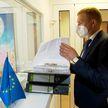 Работники завода «Агат» обратились с открытым письмом к руководству Евросоюза