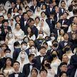 Массовая свадьба в Корее: тысячи пар поженились несмотря на вспышку коронавируса