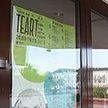 VIII Международный форум театрального искусства «ТЕАРТ»: кодовое слово – «Разгерметизация»