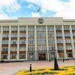 В Минске в два раза снизят налог на недвижимость, земельный налог и арендную плату за землю