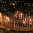 Церемония открытия летних Олимпийских игр прошла в Токио