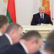 Инвестиции и внешнеэкономическая стратегия. Что обсуждалось на совещании Президента с правительством?