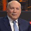 Посол России в Беларуси: важно не поддаваться беспардонному давлению Запада, оно неизменно и последовательно