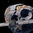 К Земле приближается астероид стоимостью $17,4 млрд