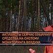 Как заброшенные пожарные озера превращают в небольшой парк. Рубрика «Тур по Беларуси»