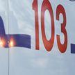 Пятилетний мальчик попал под колеса трактора в Речицком районе