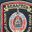 МВД: 29 августа в Беларуси задержаны 29 человек по административным правонарушениям