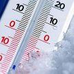 Температурные рекорды побиты в Беларуси