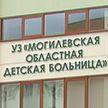 Ребёнок выпал из окна многоэтажки в Могилёве и выжил