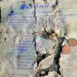 Бутылку с посланием из прошлого нашли на площади Победы в Минске