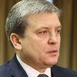 Луцкий назначен заместителем главы Администрации Президента