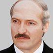 Александр Лукашенко поздравил белорусок с Международным женским днём