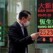 Китай потерял 6,8% ВВП из-за пандемии коронавируса