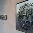 Глава МВФ: вторая волна COVID-19 может осложнить экономический кризис в мире