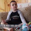 История Матвея Залесского с герпесным энцефалитом. Как помочь мальчику, который нуждается в лечении?
