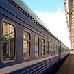 Дополнительный поезд будет курсировать между Минском и Витебском во время «Славянского базара»