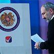 Досрочные выборы в парламент Армении: лидирует политический блок Пашиняна