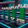 Социологи выяснили, сколько белорусов гордятся своей страной и кто они такие