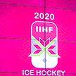 Молодежный чемпионат мира по хоккею: Беларусь – Словения