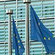 Лидеры стран ЕС обсудят меры по преодолению кризиса на онлайн-саммите
