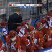 Молодёжная сборная Норвегии по хоккею обыграла белорусов в важном матче