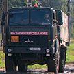 Белорусские военные готовятся к совместному с армией России учению «Щит Союза»