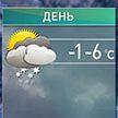 Прогноз погоды на 4 января
