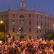 Парламент Израиля ввёл ограничения на протесты во время карантина