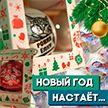 Не Санта Клаус, а Дед Мороз. Как делаются белорусские елочные игрушки?