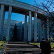 Институту истории Национальной академии наук Беларуси исполнилось 90 лет