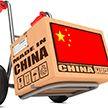 Можно ли заразиться коронавирусом через посылки из Китая? Комментарий инфекциониста Минздрава