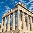 Акрополь и другие музеи Греции закрыли из-за забастовки