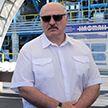 Лукашенко: Обеспечение страны углеводородами и топливом – важнейший фактор нашей независимости