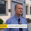 В Академии МВД назначили нового начальника