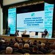 Участники международной профсоюзной конференции обсуждают общую стратегию для защиты интересов рабочих