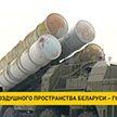Первый дивизион 15-й зенитной ракетной бригады заступил на боевое дежурство