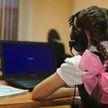 Дистанционная школа юного математика открывается в БГУ: ученики 5-11 классов смогут бесплатно пройти обучение