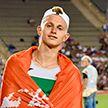 Белорус Дмитрий Марфушкин завоевал бронзу в прыжках с шестом на Европейском юношеском олимпийском фестивале