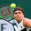 Арина Соболенко завершила выступление в одиночном разряде теннисного турнира категории «Премьер» в Индиан-Уэллсе