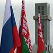 V Форум регионов Беларуси и России бьёт все рекорды