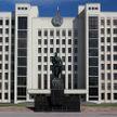 Румас назначил вице-премьеров, которые будут отвечать за ускоренное развитие 11 городов